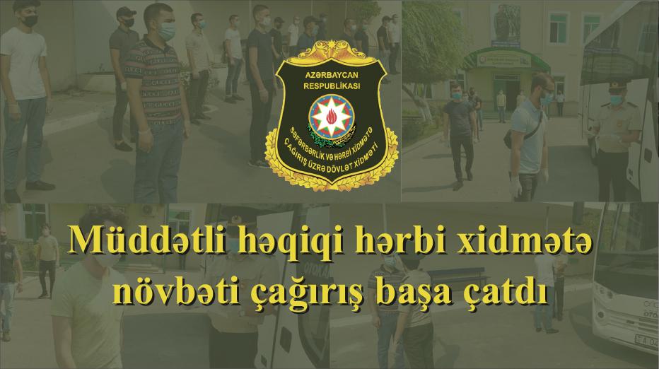 Müddətli həqiqi hərbi xidmətə iyul çağırışı başa çatıb