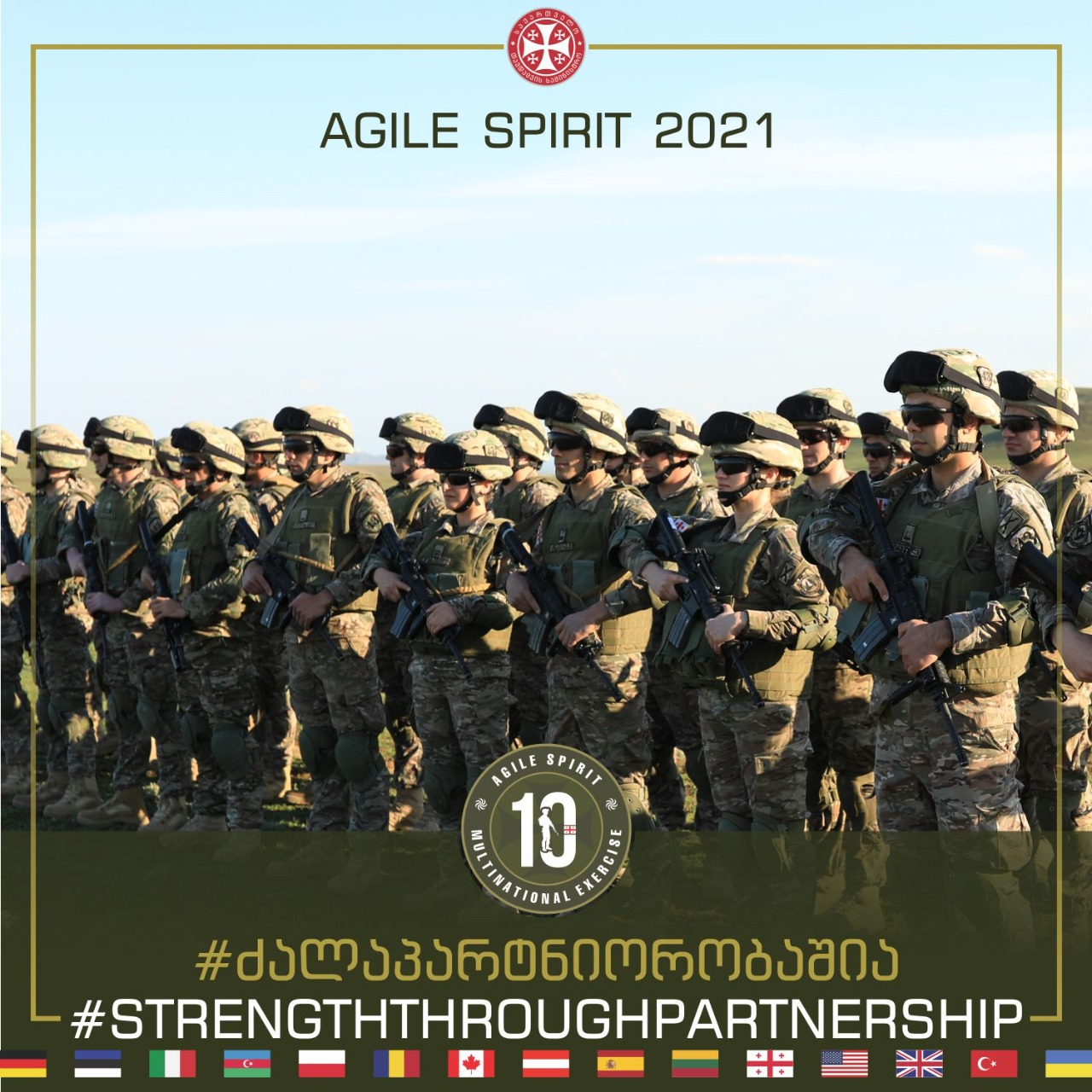 Azərbaycan ordusu NATO-nun hərbi təlimlərində iştirak edəcək